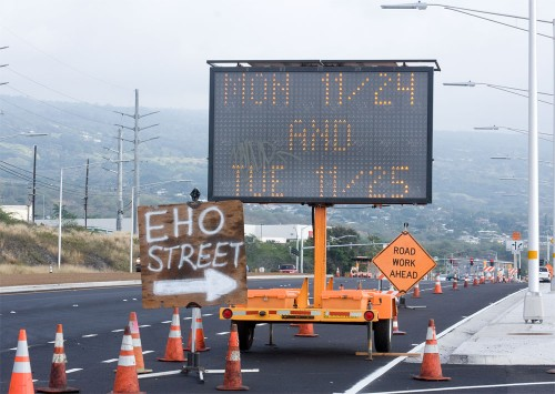 Nov 24-25 Palani Rd and Queen Kaahumanu Hwy intersection closed at night