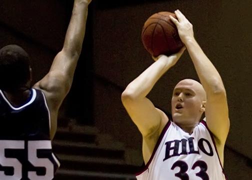 Men's Basketball: DeMaestri's Double-Double Leads Vulcans