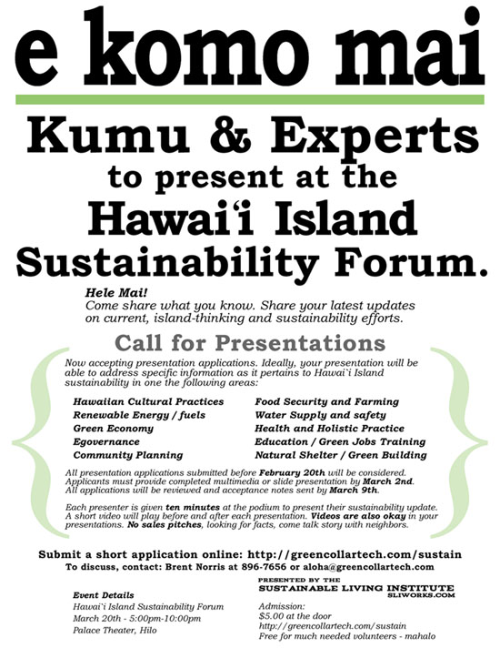 sustainable-call-for-presentations_03