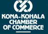KKCC hosts 2012 Hawaii employment law seminar (Oct. 16)