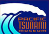 'First responders' share stories at Pacific Tsunami Museum