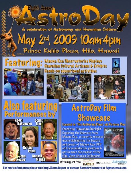 astroday2009-flyer