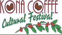 Deadline for Kona Coffee Cultural Festival artwork April 15