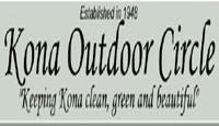 Entries due for 2011 KOC Beautification Award (June 1)