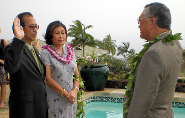The Big Island's top jurist is confirmed for another decade Monday in Keauhou. Chief Justice Ronald Moon administered the oath to Judge Ronald Ibarra during the annual meeting of the West Hawaii Bar Association.