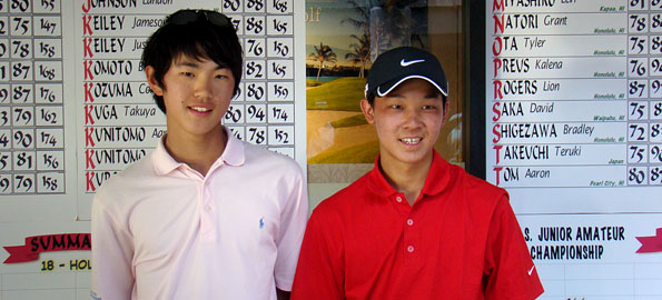Mikiya Akutsu, from Japan and Lorens Chan, of Honolulu, qualified for the USGA Junior Championship in Bedminster, New Jersey.