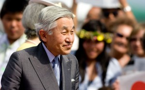 Emperor Akihito of Japan is entertained with hula and music during the departure ceremony at Kona International Airport.