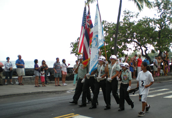 The JROTC color guard from Kealakehe High School.