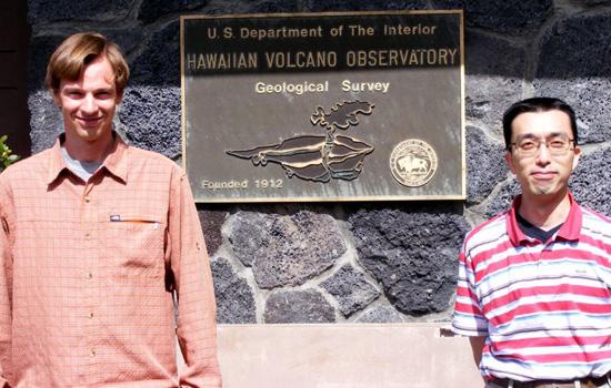 David Shelly and Takuji Yamada. (Photo courtesy of Hawaiian Volcanoes Observatory)