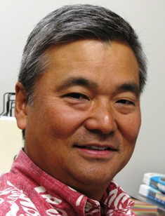 Tim T. Esaki