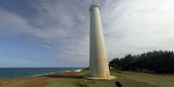 Coast Guard to remove Big Island lighthouse at Kauhola because of public safety concerns over eroding cliff