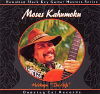 Tune in to the live broadcast from Uncle Moses's backyard at Kealakehehe Hawaiian Homesteads, on Oct 21st at 9 a.m. only on livehawaiianmusic.com Or come back and check it out on demand in their archives.