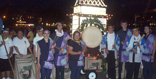 Photos and the Kona Coffee Cultural Festival weekend schedule.