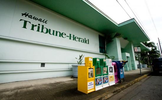 The Hawaii Tribune-Herald newspaper building in Hilo, Hawaii.