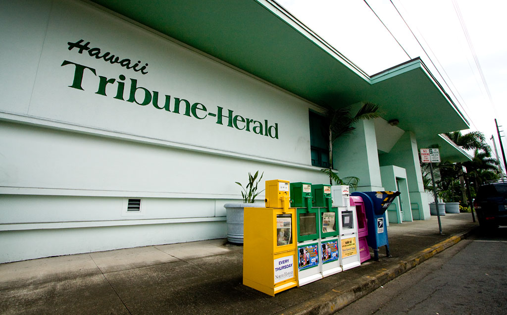 The Hawaii Tribune-Herald newspaper building in Hilo, Hawaii. Hawaii 24/7 File Photo