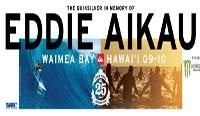 Oceanic to rebroadcast Eddie Aikau (Dec. 22, 23, 24)