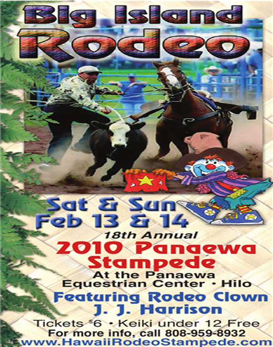 'Panaewa Stampede' at Panaewa Equestrian Center (Feb. 13-14)