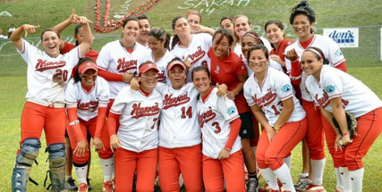 UH-Hilo Softball Team