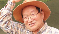 Natural farming pioneer offering isle workshops (May 1-2)