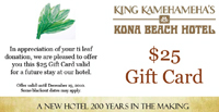 Hotel offering gift cards for heiau ti leaf donations