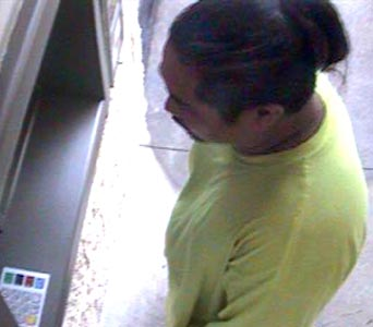 Big Island Police are asking for the public's help in identifying a suspect in a theft case.    In early April, a 27-year-old Hilo woman reported to police that an undisclosed amount of cash was withdrawn from her account during an unauthorized ATM transaction.