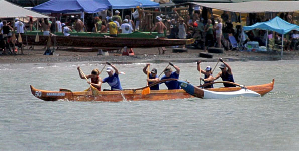 Results and standings from the Moku O Hawaii Keaukaha Canoe Regatta Saturday (June 26) at Hilo Bay.