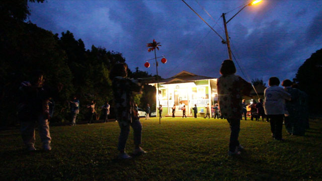 As the O-Bon season comes to a close the congregation of 20 members of Honohina Hongwanji  Temple invited the community to the annual O-Bon services and dance.