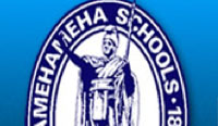 Kamehameha Schools alumni business showcase (June 30)