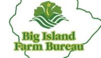 Big Island Farm Fair in Kona (Sept. 8-11)