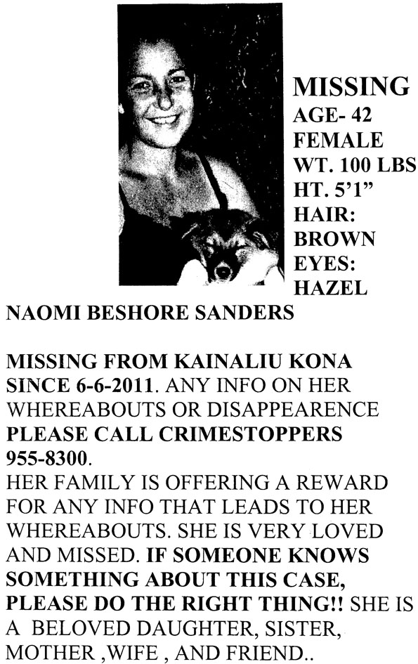 Flyer being circulated by family of Naomi Sanders.