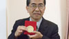 Masanori Iye, the director of the TMT project office at the National Astronomical Observatory of Japan (NAOJ), has been awarded the prestigious 2010 Toray Science and Technology Prize.