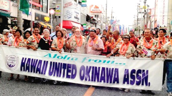 Hawaii is home to one of the largest expatriate Okinawan populations in the United States