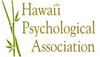 """Dr. Roger Weiss, a Kona psychologist, has been recognized by the Hawaii Psychological Association with the """"Distinguished Service Award."""" This honor was given for dedicated and meritorious service to the advancement of psychology in the State of Hawaii."""