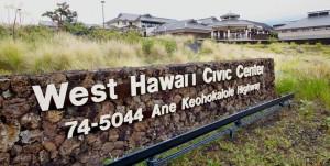 West Hawaii Civic Center