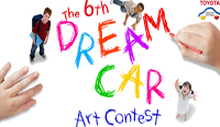 Submissions sought for Dream Art Car contest