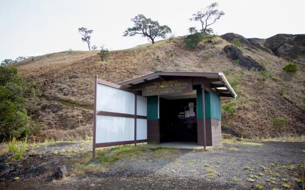 Puu Huluhulu Hunter's Check-in Station. Hawaii 24/7 File Photo