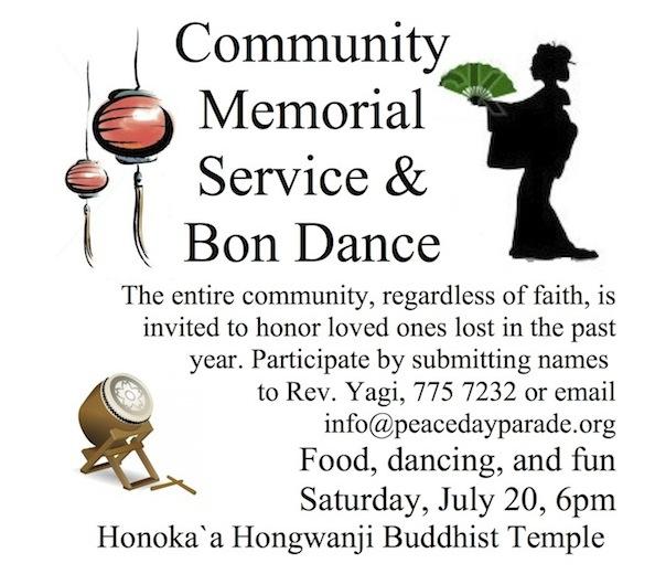 ad_Community_Memorial_Service_2013 (1) copy