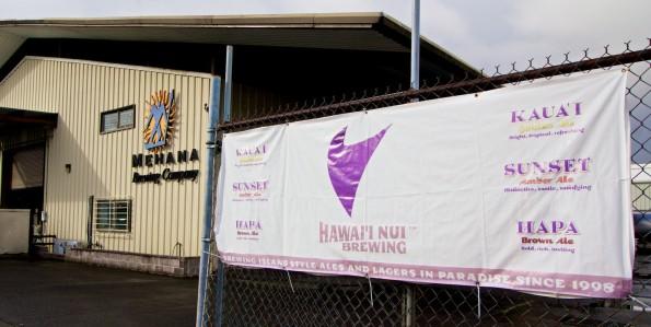 Hawaii Nui and Mehana Brewery in Hilo. Photography by Baron Sekiya | Hawaii 24/7