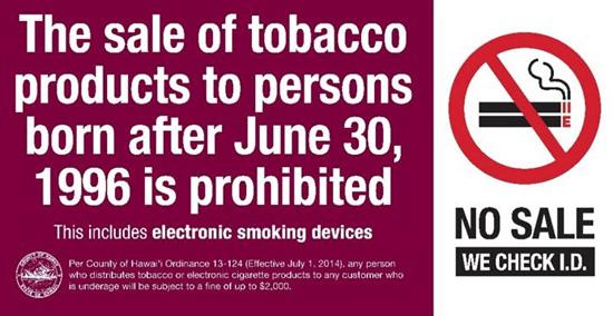 Tobacco21Sales