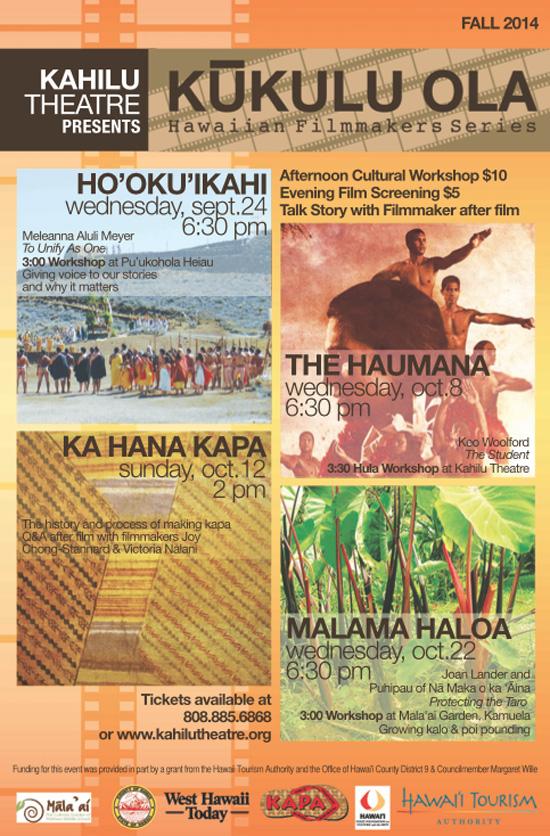 KukuluOlaHawaiianFilmmakersFlyer
