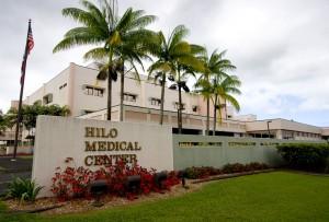 Hilo Medical Center. Hawaii 24/7 File Photo