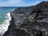 The west Kamokuna lava delta was completely inactive, with no lava entering the ocean. Photo taken Tuesday, October 25, 2016 courtesy of USGS/HVO