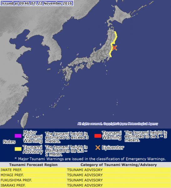 20161122-0946jst-quake-japan-map-jma
