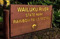 Wailuku River State Park, Rainbow Falls. Photography by Baron Sekiya | Hawaii 24/7