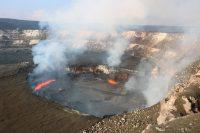 Halemaumau Lava Lake. USGS Photo