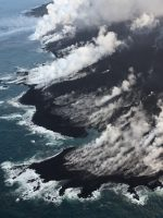 HVO's early morning helicopter overflight of Kīlauea's lower East Rift Zone showed that lava continues to flow into the ocean in the vicinity of Kapoho Bay and Vacationland. Photo taken Friday, June 8, 2018 courtesy of U.S. Geological Survey